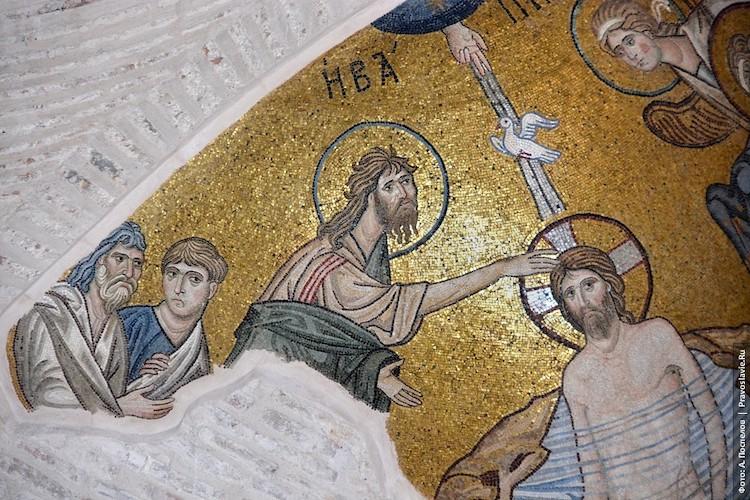 Крещение, монастырь Дафни, 12 в. Фрагмент.